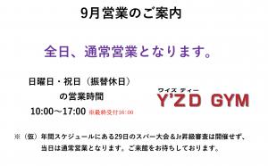 スクリーンショット 2018-09-05 13.40.50
